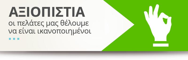 banner_aksiopistia