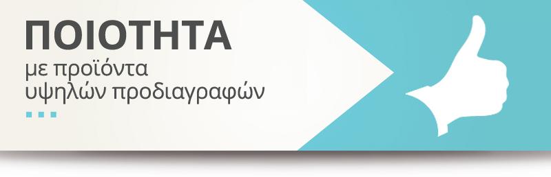 banner_poiotita