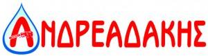 ΥΔΡΑΥΛΙΚΑ, ΑΝΔΡΕΑΔΑΚΗΣ, ΗΡΑΚΛΕΙΟ, ΚΡΗΤΗ, ΥΔΡΑΥΛΙΚΑ, ΥΔΡΕΥΣΗ, ΑΠΟΧΕΤΕΥΣΗ, ΜΠΑΝΙΟ, ΠΛΑΚΑΚΙΑ